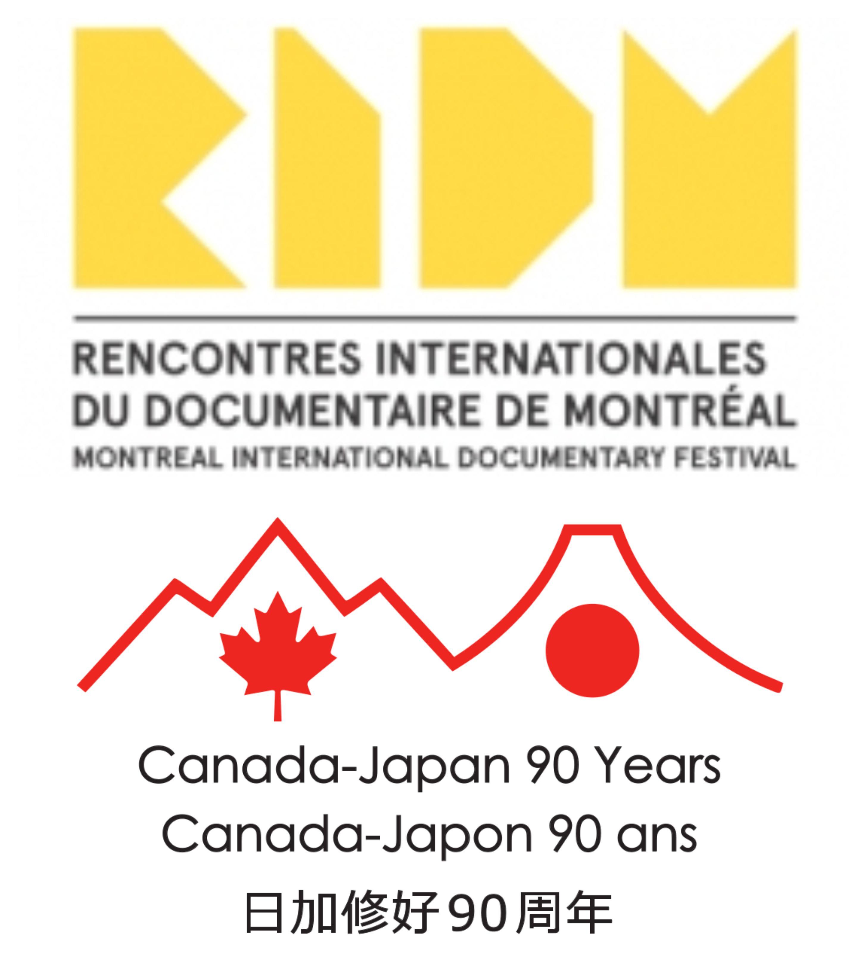 RIDM + Consulat Général du Japon à Montréal