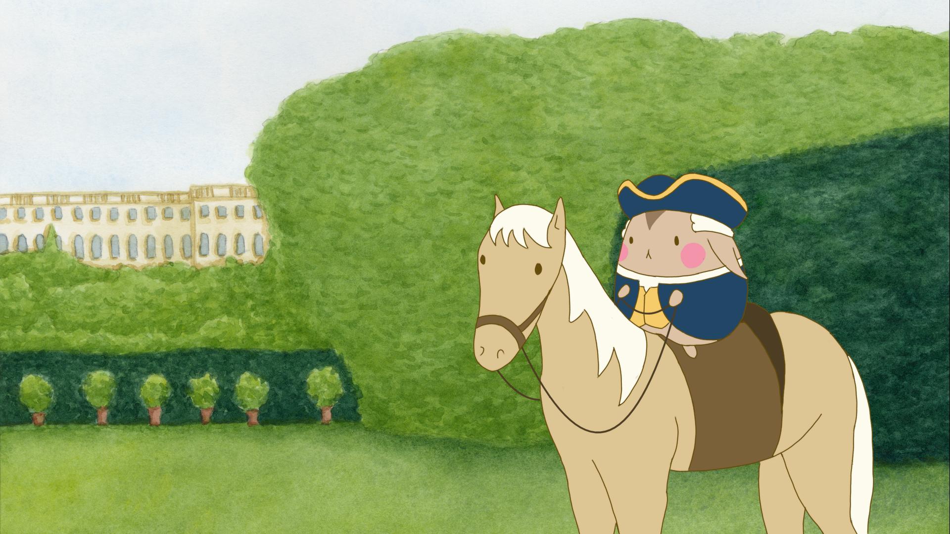 Petit Versailles